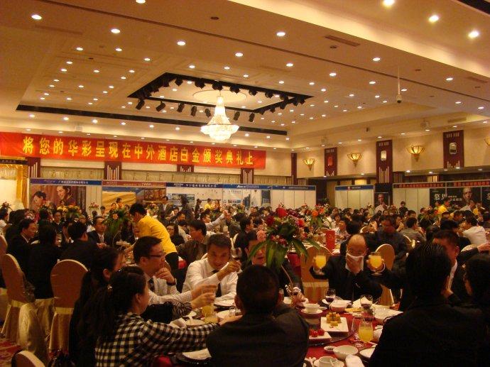 中外酒店论坛六届峰会六届白金奖在泉州圆满落幕